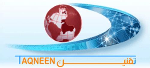 taqneen-logo-1