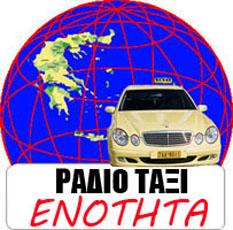 ENOTHTA logoGR