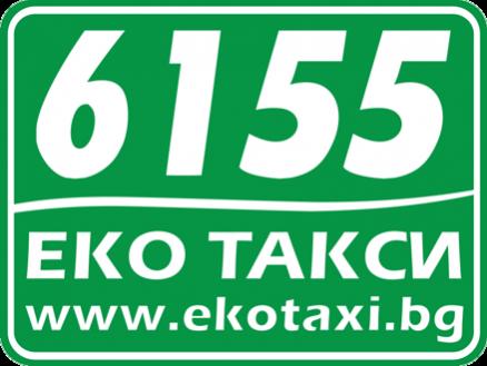 eko_taksi_logo_site