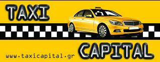 taxi_capital